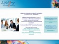 "imagine: Seminar Process Communication Model®: ""Comunicarea eficienta"""